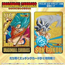 Sale Bandai Carddass Dragonball Z Complete Box Part 37, 38