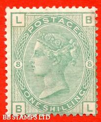 Sg. 150. J108. Bl . 1/- Green. Plate 8. A Fine Unmounted Mint Example B46857