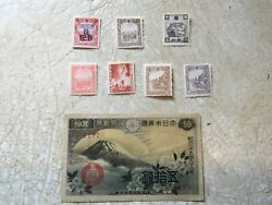 Japan Japanese Banknote Ww2 Wwii 50 Sen Unc Stamp 1930andrsquos Manchukuo Lots