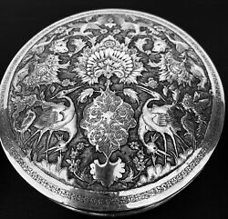 Antique Hand Engraved Persian Islamic Arabic Solid Silver Round Box 520 G