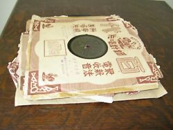 Chinese 78rpm Pathe 78rpm Records. Lot Of 5 Pieces. 2