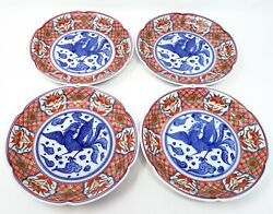 Vintage Japanese Hand-painted Kyushu Arita Pottery Set Of 4 Rooster Bowls