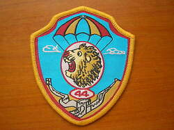 87and039s Series China Pla 44th Airborne Division Lion Patch