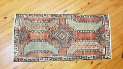 Rare Vintage 1950-1960's Wool Pile Natural Dyes Cushion Cover Rug 1'7''x 3'3