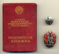 Soviet Russian USSR Order Badge of Honor #1027 with Document