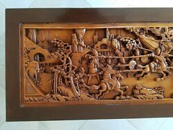 Vintage Chinese Hand Carved Table W/ Beautiful Carved Plaque