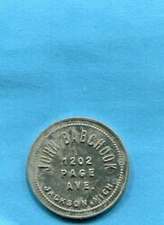 John Babchook 1292 Page Ave Jackson Mich Mi Good For 25 Cent In Trade Token Al