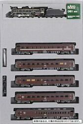 Kato 10-1499 Steam Locomotive Type D51-200 And Series 35 Yamaguchi 6 Cars N Scale