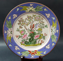 19th Century Antique Qing Dynasty Tongzhi Porcelain Plate 10.5