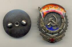 Soviet Russian Ussr Order Of Red Banner Of Labor Type 2