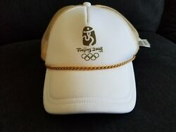 2008 Beijing Olympic Trucker Hat Cap Snap Back Adjustable New W/ Tags