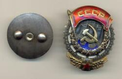 Soviet Russian Ussr Order Of Red Banner Of Labor Screwback