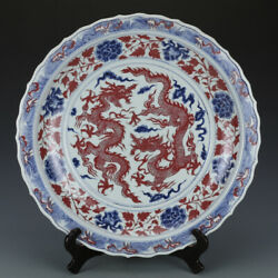 Antique Chinese Yuan Blue And White Porcelain Underglaze Red Dragon Plate 19.3