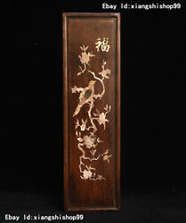 19 China Huanghuali Wood Inlay Shell Handcrafted Flower Bird Picture Scroll Box