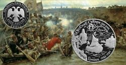 Russia 2001 25 Roubles Ermak - Siberia Opening And Exploration 5 Oz Silver Coin