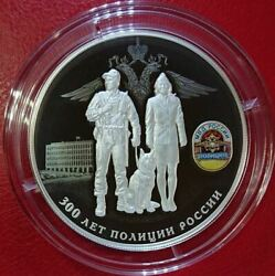 Russia 2018 25 Roubles 300 Years Of Russian Police 5 Oz Silver Coin