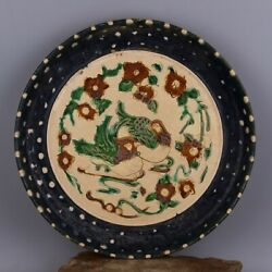 Old Chinese Porcelain Tri Colored Glazed Pottery Carved Mandarin Duck Plate