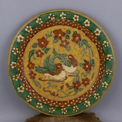 Chinese Porcelain Tri Colored Glazed Pottery Carved Mandarin Duck Plate 11.5