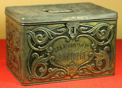 Antique Imperial Russia Company Victoria St. Petersburg Candy Tin Box Excellent