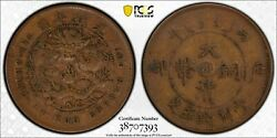 1906 5 Cash Pcgs Vf 30 China Hupeh Y-9j Two Peak Cloud Rare