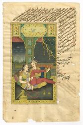 Mughal Miniature Old Painting Love Scene Of Mughal Emperor And Empress On Paper