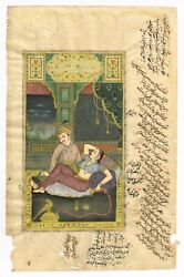 Mughal Miniature Painting Mughal Emperor And Empress Love Scene Art Of On Paper