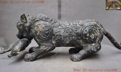 Chinese Dynasty Fengshui Bronze Ware Beast Pattern Tiger Beast Eat Young Statue