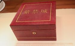 Krone Forbidden City Box And Papers Only, No Pen, Limited Edition