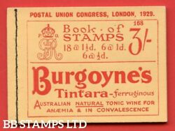 Sg. Bb25. 3/-. Edition Number 168. A Very Fine Example Of This Scarce Geo B48321