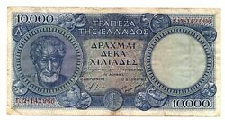 Bank Of Greece 10000 A Drachma 1946 Large Blue Aristoteles Rare Currency Note