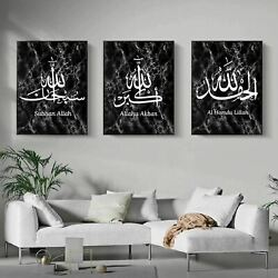 Allah Quotes Black Marble 3 Pcs Canvas Home Decor Wall Poster Painting Picture