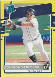 2020 Donruss - Yellow Dollar Tree Parallels - Complete Your Set