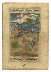 Antique Persian Miniature Old Painting Handmade Gouache Artwork On Paper
