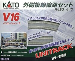 New Kato 20-876 N Scale V16 Unitrack Double Track Outer Loop Set R480/447 Japan