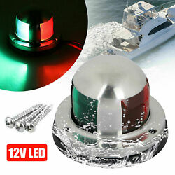 2 In 1 Marine Boat Yacht Pontoon 12v Stainless Steel Led Bow Navigation Lights