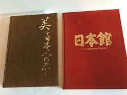 Japan History In Art By Bradley Smith 1964 1st Ed And The Japanese Pavilion