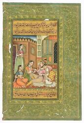 Vintage Art Painting Of Mughal King And Queen On Old Paper, Original Gold Work