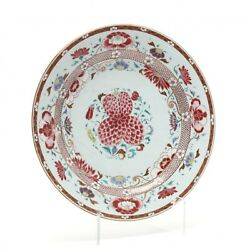 Antique Chinese Famille Rose Charger Plate 15 1/2, Yung Chung Ca 1723-1735