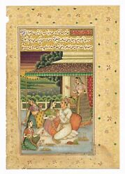 Indian Miniature Painting Mughal Emperor And Empress Enjoying Wine, Real Gold Work