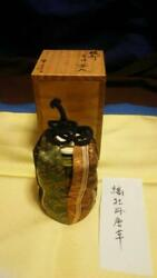 Tea Caddy Ceremony Chaire Pottery Ware Sado Japanese Traditional Crafts C155