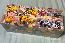 Pokemon Center Card Game Tokyo Dx Special Box Sun And Moon Pikachu Promo Rare F/s