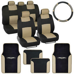 14pc Black And Beige Car Seat Covers Set Full Bench +pu Leather Carpet Floor Mats