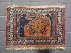 Antique Hand Made Turki Small Rug Wool 58x40-cm / 22.8x15.7-inches