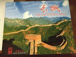 The Great Wall World Cultural Heritage Site Program Book