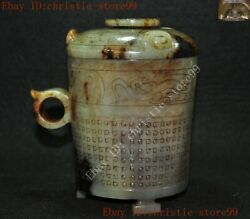 Chinese Dynasty Palace Hetian Old Jade Carved Tanks Crock Tank Pot Canister Jar