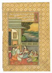 Indian Miniature Painting Mughal Emperor With Women - Real Gold And Gouache Work