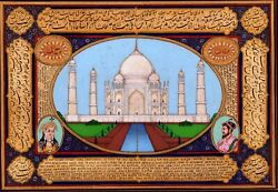 Hand Painted Agra Painting Of Mughal Empire Symbol Of Love Wonder Of World