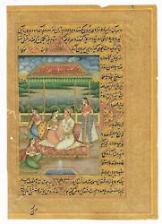 Mughal Emperor And Empress Enjoying Love With Wine Old Mughal Islamic Painting
