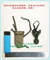 Mask And Bag For Did 80146 German Army Paratrooper Green Devil Schmelin 1/6 12''