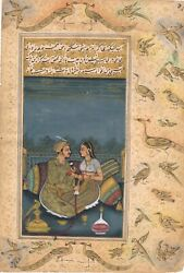 Hand Painted Finest Mughal Miniature Painting King And Queen Love Scene On Paper
